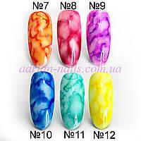 Акварельные капли для дизайна ногтей (Fluid) 10мл - №7