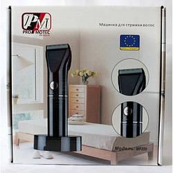 Профессиональная машинка для стрижки Promotec PM 359 керамика, 10 Ватт
