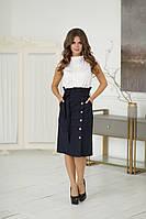 Женская стильная юбка ниже колена высокая посадка на пуговицах синяя. Тренд сезона.