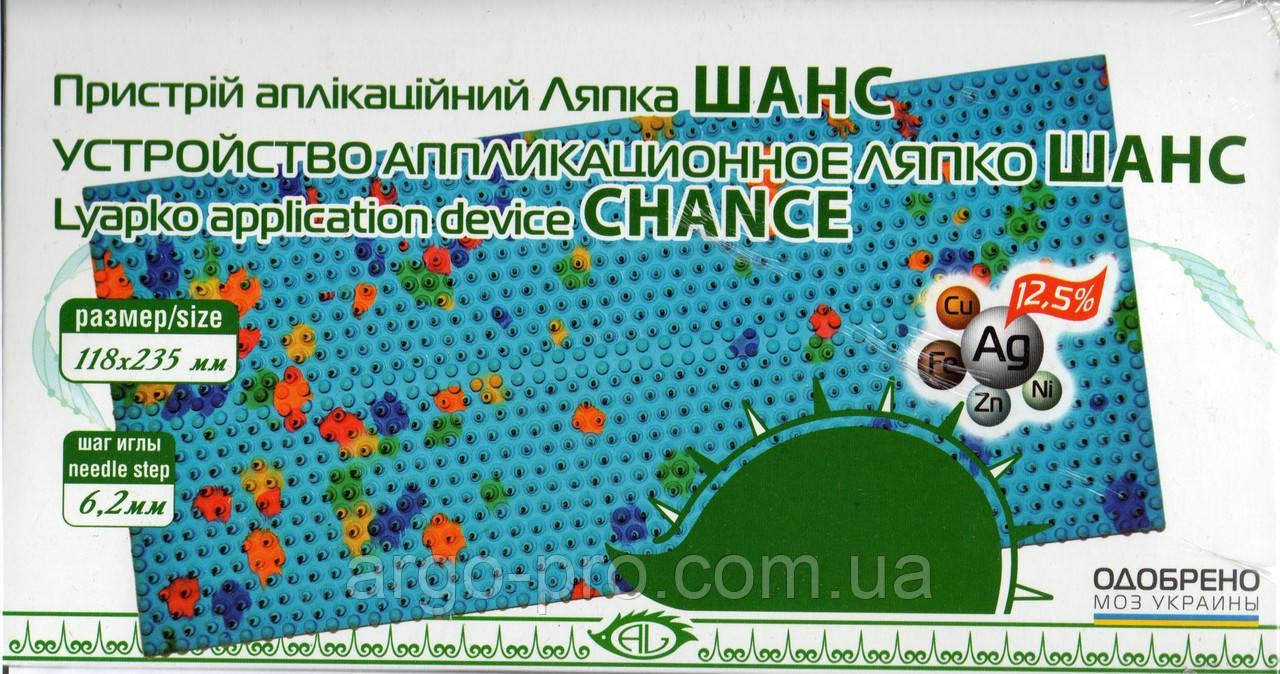 Аппликатор Ляпко Шанс 6,2 Ag, размер 118х235 мм (остеохондроз, шейный, грудной отдел, поясница, снимает боль)