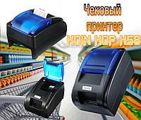 Термопринтер для чеков HOIN HOP H58 USB