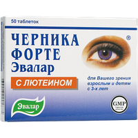 Черника-форте с лютеином-натуральные таблетки для зрения  (таб №50 по 0,25 г,Эвалар)