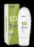 Рисовая кремовая маска Purles