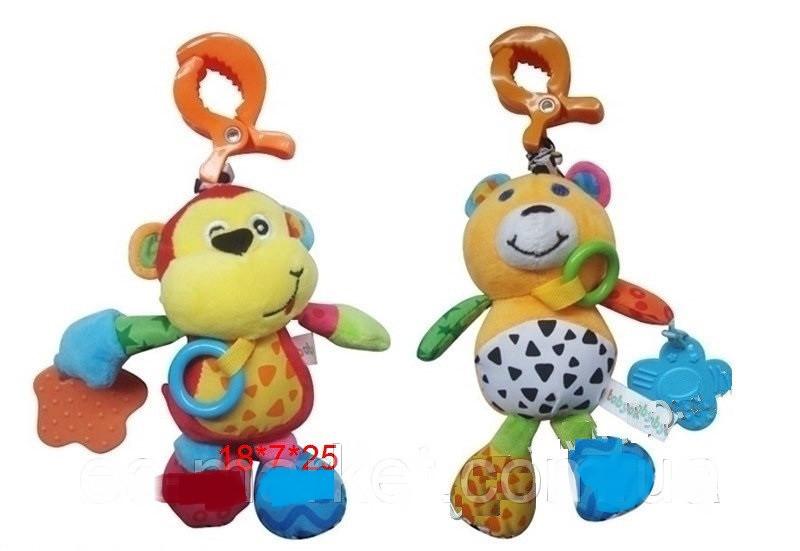 Игрушка подвеска-погремушка  Обезьянка и мишка