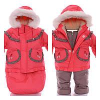Детский костюм-тройка (конверт+курточка+полукомбинезон) коралловый