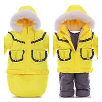 Детский костюм-тройка (конверт+курточка+полукомбинезон) ярко желтый