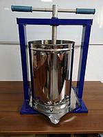 Пресс Вилен на 15 литров для ягод ,сока,овощей, мешок в подарок, производством 2019 года, фото 1