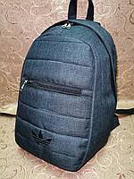 (38*20)Рюкзак ADIDAS мессенджер спорт спортивный городской стильный только опт, фото 1