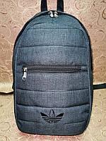 (38*20)Рюкзак ADIDAS мессенджер спорт спортивный городской стильный сумка мужской женщины только опт