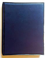 Регламент технического обслуживания № 9-12А (истребитель МИГ 29). Авиационное вооружение.