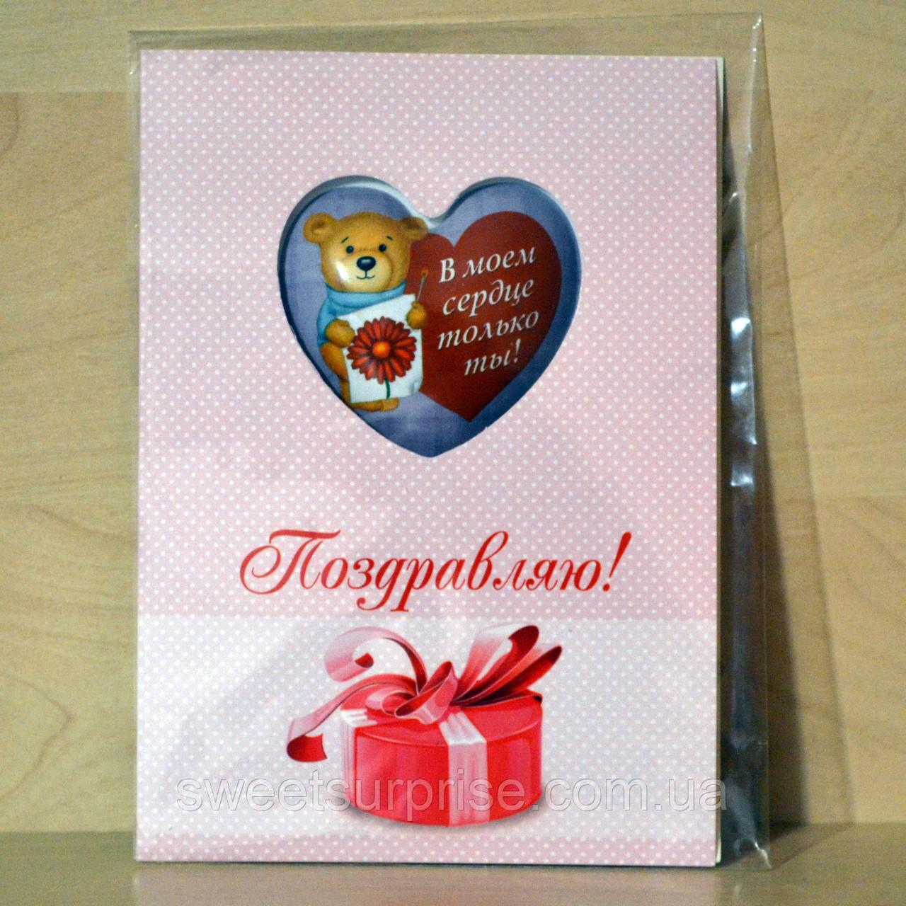 Вітальна листівка-магніт з серцем