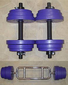 "Набор ""Титан"" 32 кг (овал-гриф)"