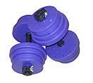 """Набор """"Титан"""" 35 кг (W-гриф), фото 2"""