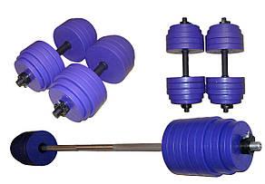 """Набор """"Титан"""" 57 кг (гриф 1,5 м)"""