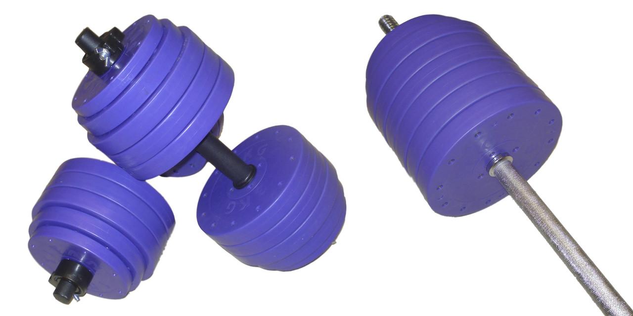"""Набор """"Титан"""" 57 кг (гриф 1,8 м)"""