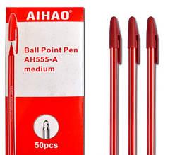 Ручка шариковая (цвет красный) цена за 1шт.