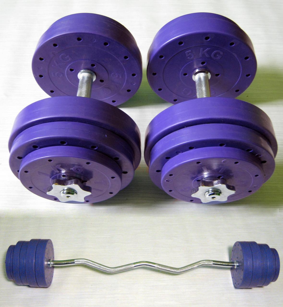 "Набор ""Титан"" ПРО 45 кг (W-гриф)"