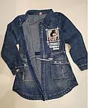 Кардиган джинсовый на девочек 110-140 р  арт 7741, фото 3