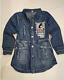 Кардиган джинсовый на девочек 110-140 р  арт 7741, фото 8