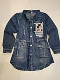 Кардиган джинсовый на девочек 110-140 р  арт 7741, фото 4
