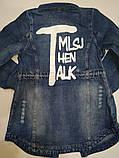 Кардиган джинсовый на девочек 110-140 р  арт 7741, фото 7