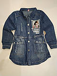 Кардиган джинсовый на девочек 110-140 р  арт 7741, фото 5
