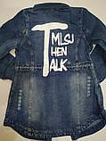 Кардиган джинсовый на девочек 110-140 р  арт 7741, фото 9