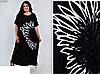 Довга сукня трикотажне вільного фасону, з 62-66 розмір