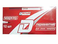 Перманентный маркер  1.0 mm тм Daimond код8004 Красный  (12 шт)заходи на сайт Уманьпак