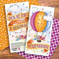 """Шоколадная плитка Shokosmile  """"Поздравляю"""" 85 г"""