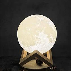 Ночник в виде Луны 3D Moon Light15 см диаметр сенсорный 5 режимов