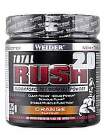 Предтренировочний комплекс WEIDER TOTAL RUSH 2.0 375 g Orange