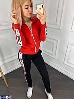 Костюм спортивный женский, яркий, двухцветный, штаны на манжете с лампасами, повседневный, прогулочный, фото 1