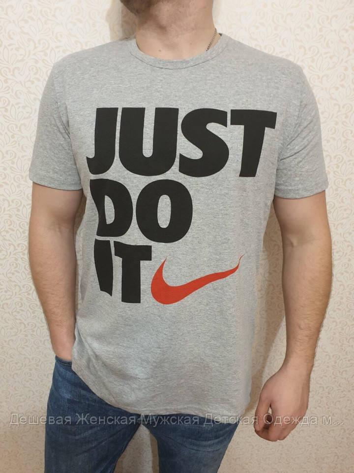 Брендовая мужская футболка Турция