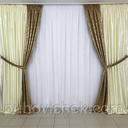Модный шторы для зала заказать Украина