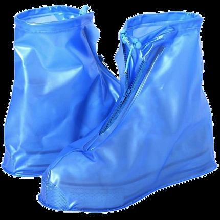 Бахилы от дождя Blue 7000, КОД: 184508, фото 2
