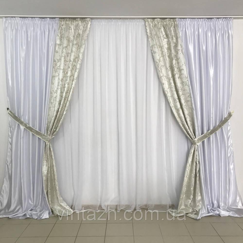 Комплект плотных штор для зала