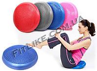 Балансировочная подушка 33 см массажная Balance Cushion (диск для баланса)