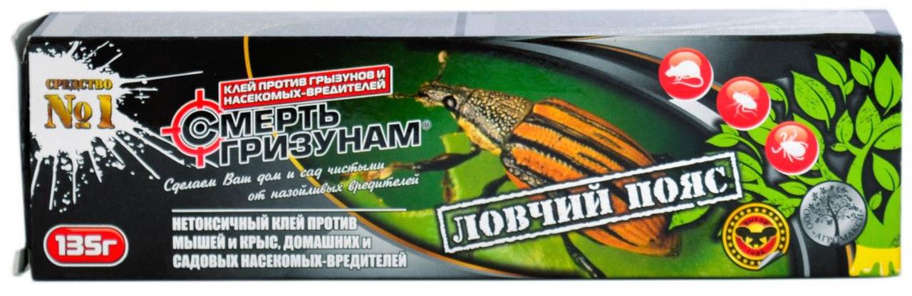 Смерть гризунам (клей) Ловчий пояс - 135 гр
