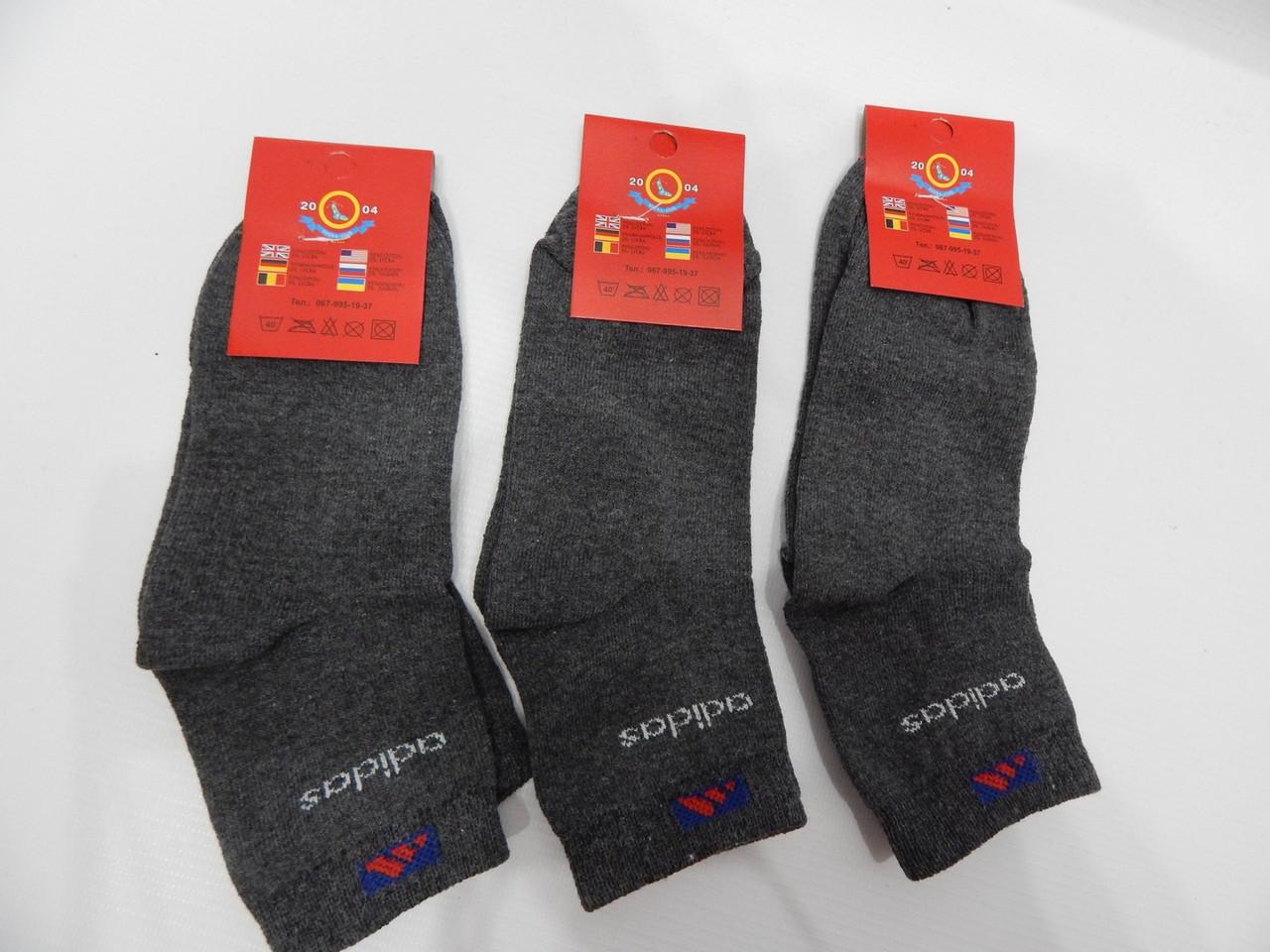 Детские носки демисезонные Турция BABY SPORT FUTURE socks (adidas) р.16 ,6-9 лет 008ND