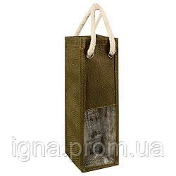 "Пакет подарочный из мешковины под бутылку ""Виноград"" 10шт/уп 10*38*9см R15858 (200шт)"