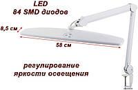 Лампа светодиодная с креплением к столу с регулировкой яркости освещения.