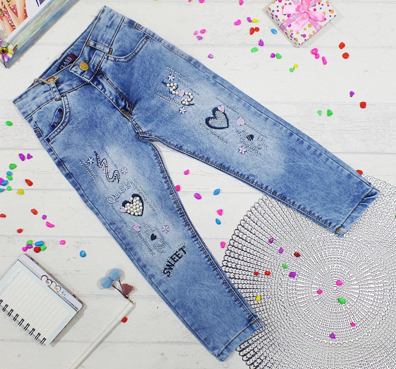 Детские джинсы для девочки 3 года