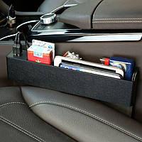 Автомобильный органайзер-карман между сиденьями с USB-портом