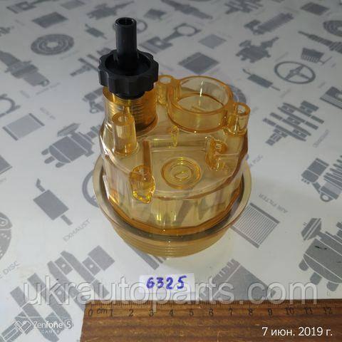 Стакан сепаратора КАМАЗ ЕВРО DAF (ДЭК) Колба Фильтр топливный грубой очистки Стакан (PL420/PL270 (ДЭК))