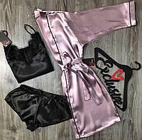Атласный халат и пижама с шортами.