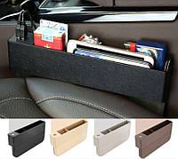 Органайзер-карман между сиденьями автомобиля с USB-портом (АО-2001)