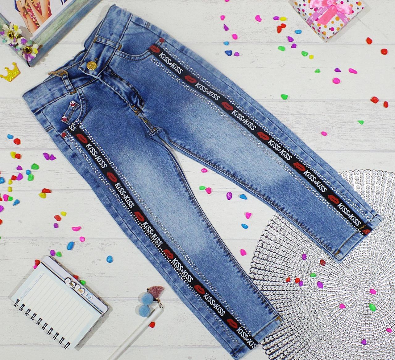 Детские джинсы для девочек  4,5 лет