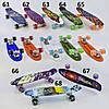 Пенни борд S 99160 Best Board, 6 видов, колёса PU светящиеся