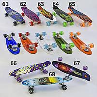 Пенні борд S 99160 Best Board, 6 видів, колеса PU світяться
